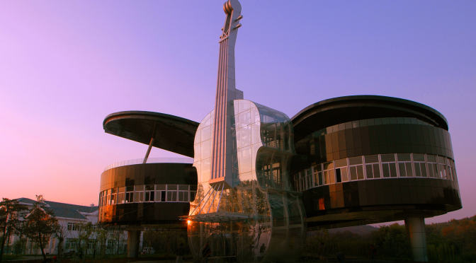 Piano and Violin building, Huainan, China